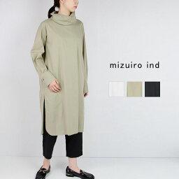 mizuiro ind ミズイロインドハイネックチュニックシャツ 3-239339ハイネックワンピース シャツワンピース バックギャザー スリットシャツ 綿55%レーヨン45% 全3色 フリーサイズ オールシーズン