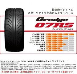 ZESTINO(ゼスティノ)タイヤGredge07RS(285/35ZR18-97W)1本【注文商品】