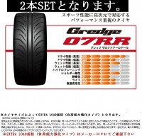ZESTINO(ゼスティノ)タイヤGredge07RR(255/35ZR18-90W)2本SET【注文商品】送料無料