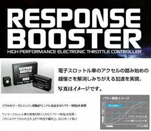 Siecle RESPONSE-BOOSTERウィッシュ[ZNE10G][05.08-09.04]シエクル【レスポンスブースター】【...