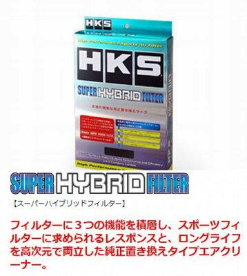 HKSスーパーハイブリットフィルター純正交換タイプデミオ【DJ5FS/DJ5AS】【14/09-】E/G型式要確...