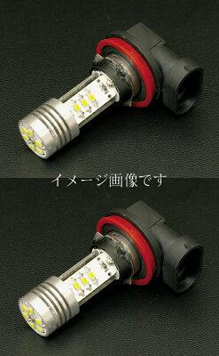 Luxer1 LED Bulb 2個セットインサイト 純正フォグランプバルブ【H11交換タイプ】ルクサーワンLE...