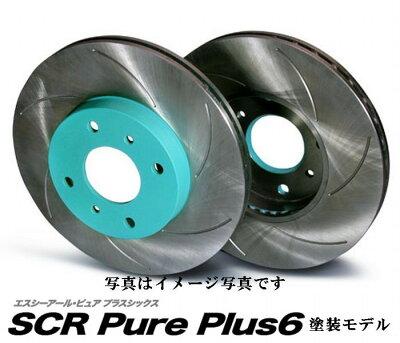 プロジェクトミューSCR PurePlus6 ローターアルファード【ANH10W・15W, MNH10W・15W】用プロジ...