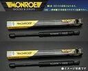 MONROE MAX LIFTプジョー 307:ワゴンSW【3H】用リアゲートダンパー【モンローマックスリフト】...