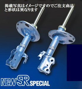 KYB NEW-SR-SPECIAL 2本SETワゴンR[MC22S][02/4?02/8]KYB[ニューSRスペシャル]ショックアブソ...