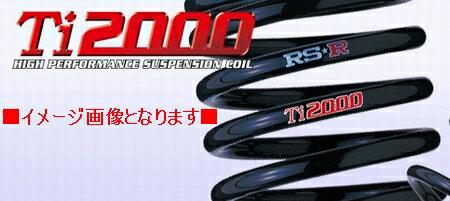 シビック/【EF2】【62/7〜3/8】【詳細要確認】Ti2000 HD1台分【smtb-TD】【saitama】