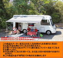 フィアマ製サイドオーニングFIAMMA・F45S/1.9m代金引換不可商品■時間指定不可■【s...