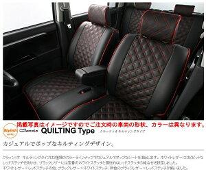 クラッツィオ シートカバー キルティングN-BOXプラス 4人乗り型式:JF1 / JF2年式:H24/7~グレード:詳細にて要確認下記詳細を要確認