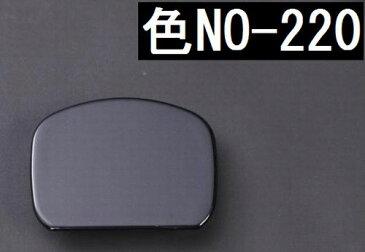 200系ハイエース2/4WD用Rim-リアミラーホールカバー[四角][ブラックパール220][塗装済]