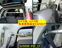 kei【HN21,22S】【5ドア車】カワイワークス リアピラーバー/P...