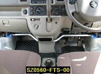 エブリィ【DA64V,W】カワイワークスフロントストラットバースタンダードタイプ/STD■注意事項要確認■