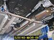 ハスラー【MR31S】【14/01〜】カワイワークス リアモノコックバー 室外/MO■注意事項要確認■