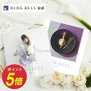 リンベル ブライダル カタログギフト 10950円コース シリウス&ビーナス+e-Gift/カタログギフト/結婚内祝い/結婚引出物/ギフトカタログ/リンベル/公式ショップ/のし/包装紙/メッセージカード・・・
