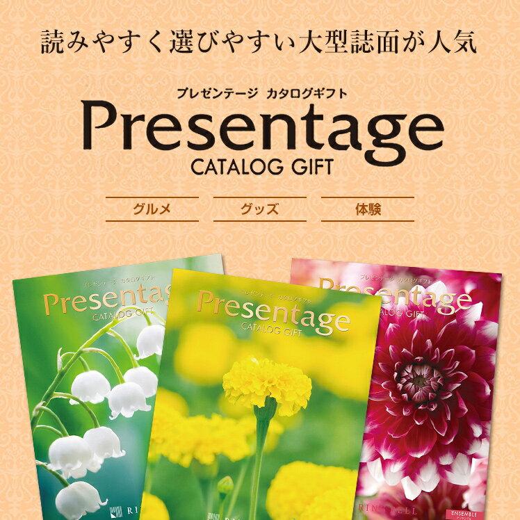 プレゼンテージ 2300円コース ポルカ/カタ...の紹介画像2