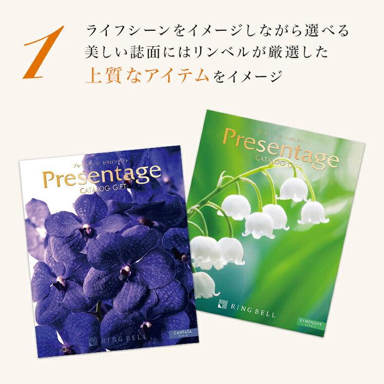 プレゼンテージ 2300円コース ポルカ/カタ...の紹介画像3