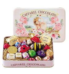イタリア・カファレル社のキュートなチョコレートがいっぱい!カファレル チョコ詰合せ