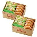 【送料無料】【具付き】【冷凍】リンガーハット長崎皿うどん8食セット
