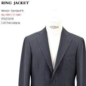 アウトレット予定RINGJACKET(リングヂャケット)ModelNo-184HS-168HCARLOBARBERAピンストライプ3Bスーツ【チャコールグレー】