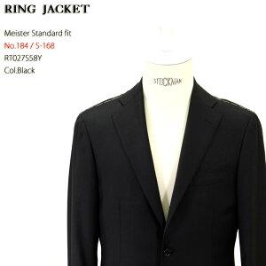 アウトレット予定RINGJACKET(リングヂャケット)ModelNo-184S-168LOROPIANA4Seasons3Bスーツ【ブラック】