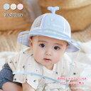 赤ちゃん用 フェイスシールド 帽子 ベビー フェイスシールド ベビー用 フェイスシールド付きハット 飛沫カバー 帽子 フェイスカバー ベビー キッズ 帽子 男の子 女の子