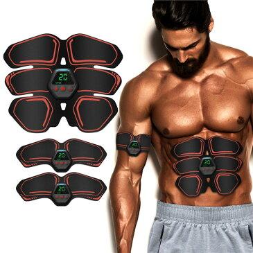 腹筋ベルト USB充電式 腹筋トレーニング 筋トレ器具 家トレ ダイエット器具 10種類モード 20段階強度 強度調整可能 液晶表示 お腹 腕 腿 腰 多部位対応 男女兼用?
