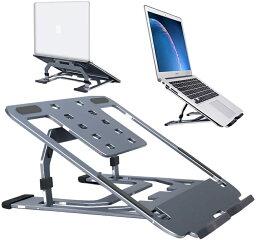 ノートパソコンスタンド パソコンスタンド PCスタンド アルミニウム製 滑り止め 収納便利 軽量 角度調整可能 姿勢改善 腰痛/猫背解消 Macbook   NEC   東芝   DELL   ASUS   Lenovo   SONYなど 16インチまで対応