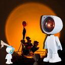 ロボットサンセット レインボーサンセットライト プロジェクターライト サンセット 雰囲気ライト ホー ...