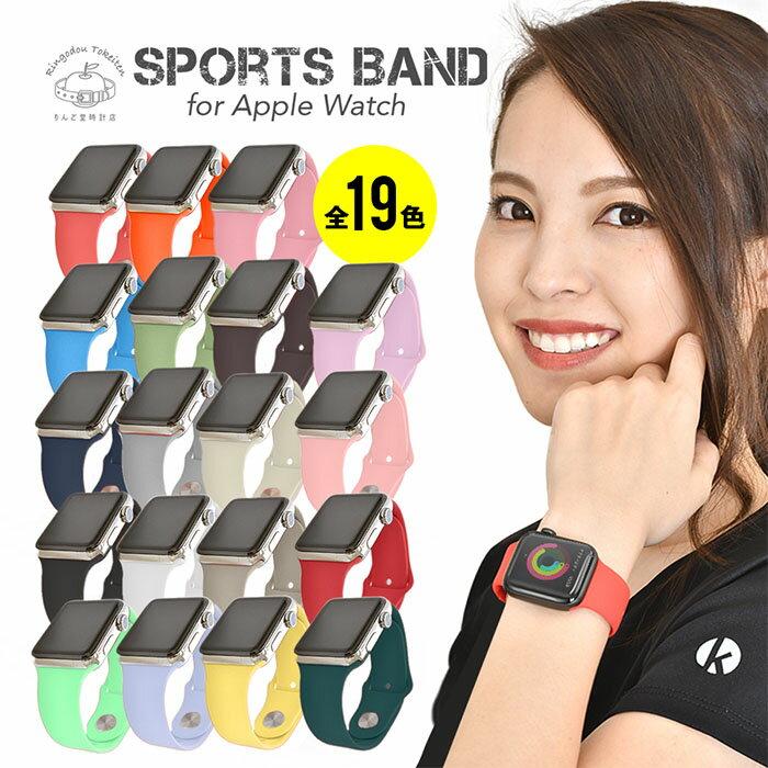 腕時計, スマートウォッチ  apple watch series5 series4 series3 series2 series1 38mm 40mm 42mm 44mm