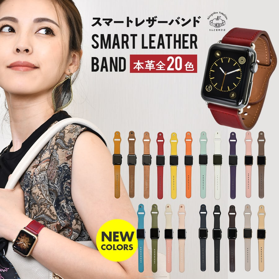 腕時計用アクセサリー, 腕時計用ベルト・バンド 3 apple watch series 7 SE 6 5 4 3 2 1 38mm 40mm 41mm 42mm 44mm 45mm band