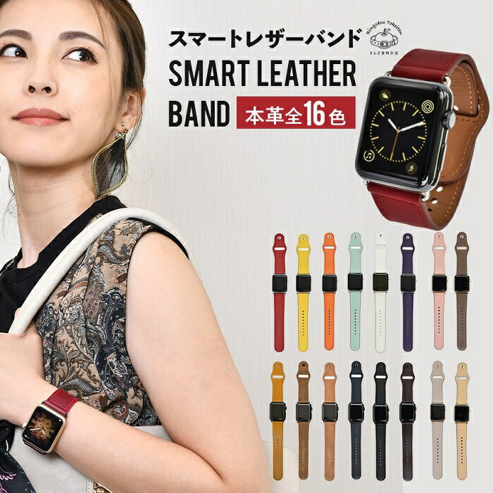 腕時計用アクセサリー, 腕時計用ベルト・バンド  apple watch series5 series4 series3 series2 series1 38mm 40mm 42mm 44mm band