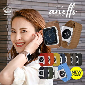 anello(アネロ)apple watch