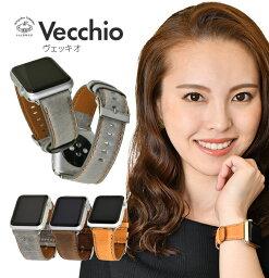 アップルウォッチ バンド vecchio ヴェッキオ 本革 ヴィンテージ風 38mm 40mm 42mm 44mm apple watch series 6 SE 5 4 3 2 1 対応 ゆうパケット送料無料 Apple Watch バンド交換 レザーバンド アクセサリー メンズ レディース かっこいい