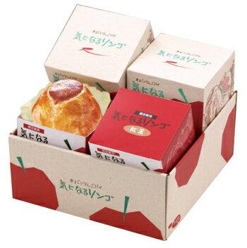 【送料込】気になるリンゴ「ふじ」&「紅玉」各2箱入(合計4個)