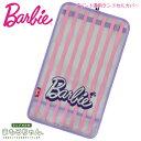 【まもるちゃん】Barbie プリント透明ランドセルカバー ...