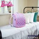 【まもるちゃん】 バービー プリント透明ランドセルカバー Barbie