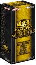 送料無料!遊戯王OCG デュエルモンスターRARITYCOLLECTION -PREMIUM GOLD EDITION- BOX 3箱セットレアリティコレクション ボックスBOX・・・