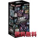 即納!遊戯王 OCG デュエルモンスターズ PRISMATIC ART COLLECTION BOX prismatic art collection box ユウギオウ カード プリズマティック アートコレクション