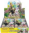6/1よりポイント10倍!!ポケモンカードゲーム ソード&シールド 強化拡張パック イーブイヒーローズ BOX クーポンあり!