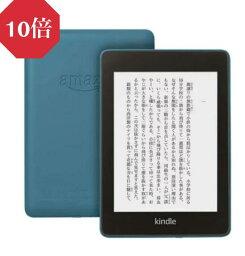 【ポイント10倍】Kindle Paperwhite 防水機能搭載 wifi 8GB トワイライトブルー 広告つき 電子書籍リーダー