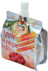 【リニューアル】 PG in カネショウの「りんご酢ゼリー」
