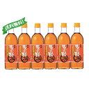 【送料無料】カネショウの「樽熟りんご酢6本」