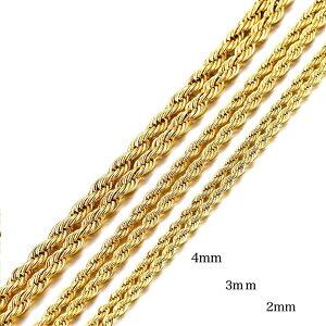 18K純金コーティング ステンレス編み込みロープ フレンチロープネックレスチェーン ゴールドネックレス ネックレスチェーン 18K金ネックレスチェーン メンズネックレスチェーン アレルギー対応 ねじれチェーン 送料無料