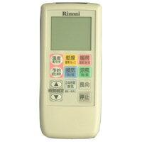 リモコン【型番:BHS-03JA】《リンナイ 純正部品》《浴室暖房乾燥機部品》