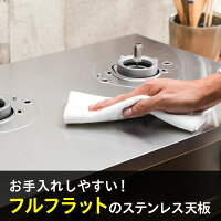 リンナイインターネット販売限定ステンレステーブルコンロ「Vamo(バーモ)」【送料無料】