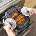 【送料無料】パール金属 BiT スキレット・グリルパン用シリコーン鍋つかみ ブラック CC-1175【生活雑貨館】