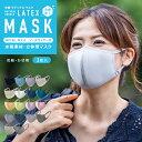 接触冷感加工(q-max0.3) マスク 水着素材 3枚セッ