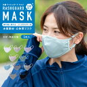 マスク 水着素材 3枚セット 【在庫あり 即納】水着生地 イ