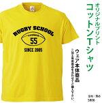 オリジナルTシャツ5806