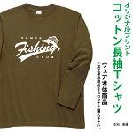 オリジナルTシャツ101LVC