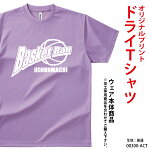 オリジナルTシャツ300ACT-1